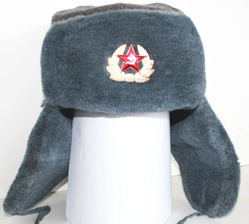 Uschanka Russischer Hut Wintermütze Cycling Cap Trucker Ohrenklappe Schapka