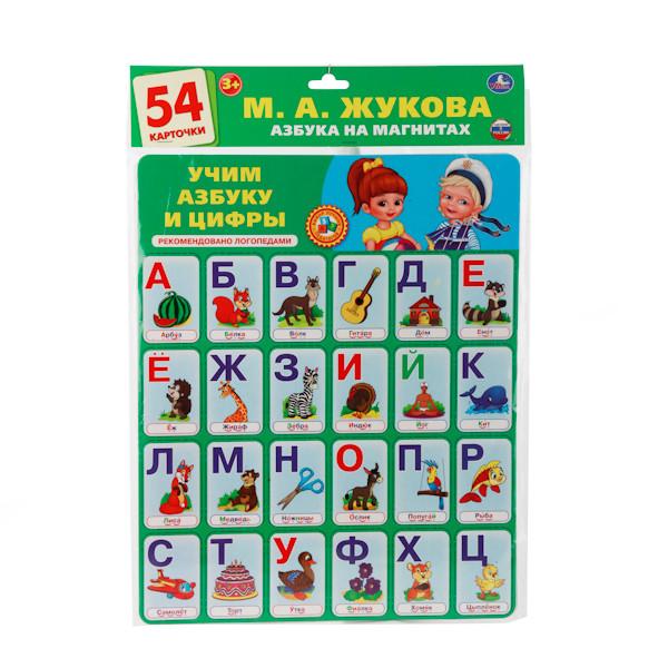 азбука на магнитах
