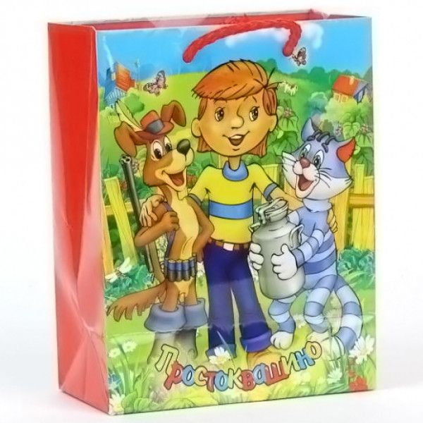 детский подарочный пакет