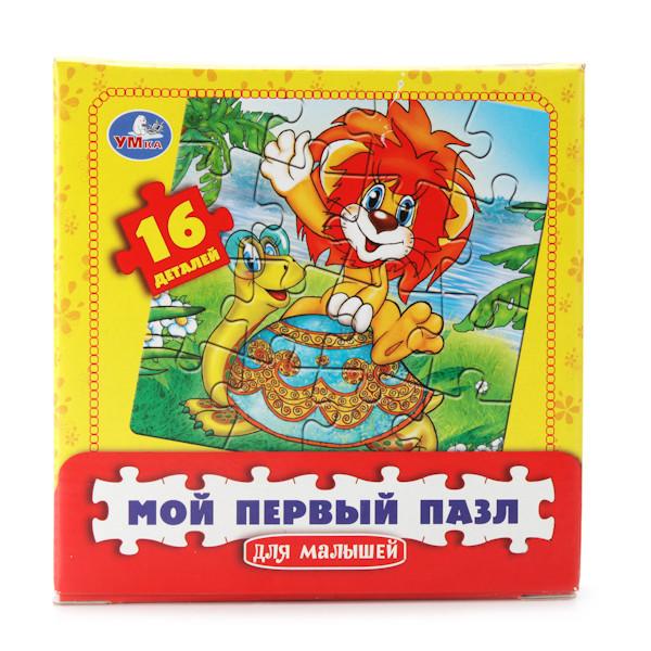 Детский пазл - Львенок и Черепаха
