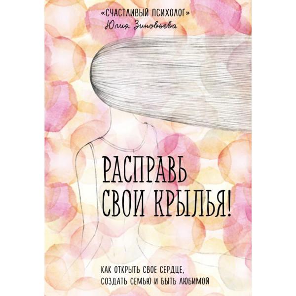 Юлия зиновьева работу в рубцовске для девушки