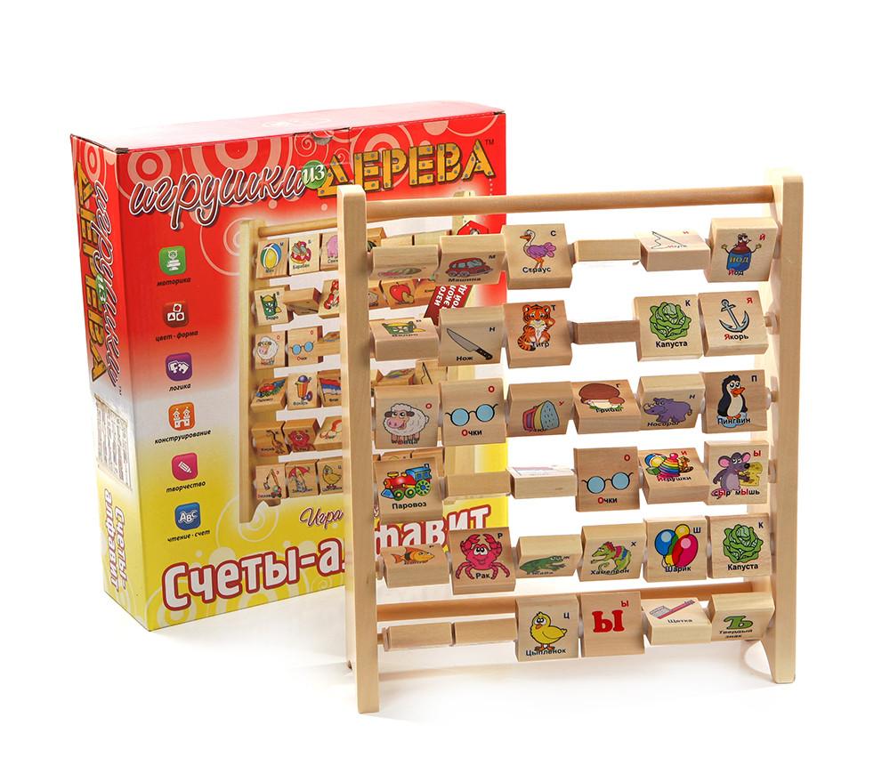 Deluxe Wooden Abacus Russian Alphabet