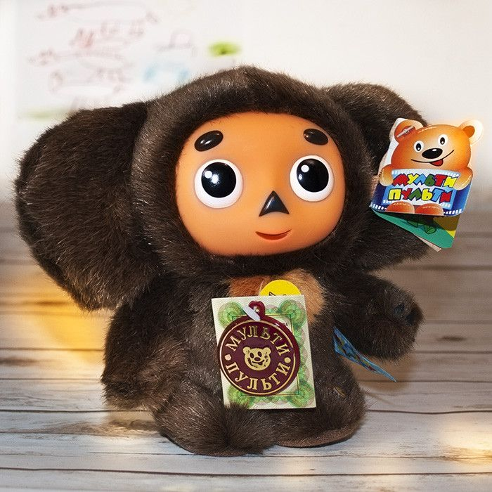 Image result for cheburashka doll