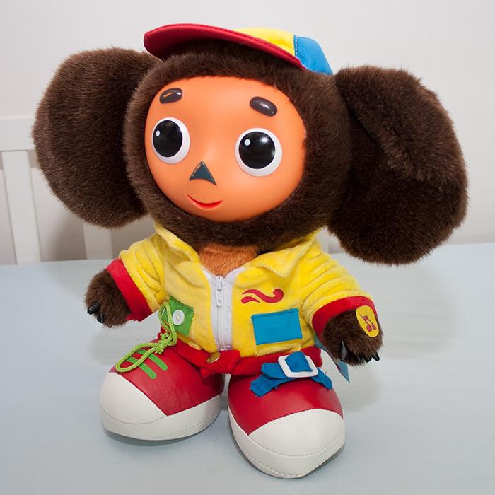"Cheburashka will teach your baby to dress up - Speaking Toy 31 cm (12.2"")"