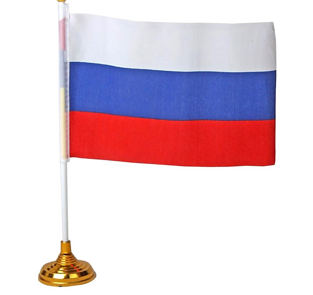 Картинка флаг россии на прозрачном фоне для детей