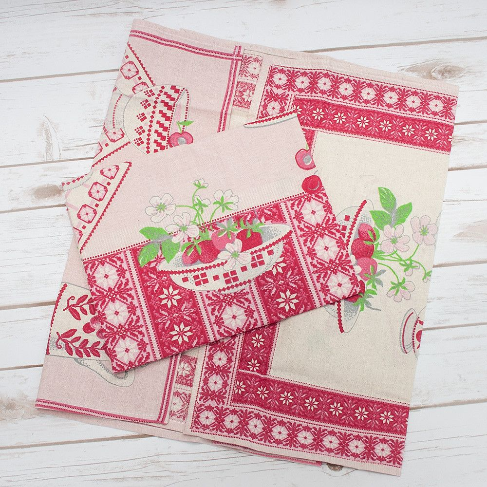 Kitchen Towel Set 3 pc