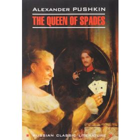 The Queen of Spades. Alexander Pushkin