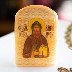 "Christian Orthodox Named Icon ""Daniel of Moscow"""