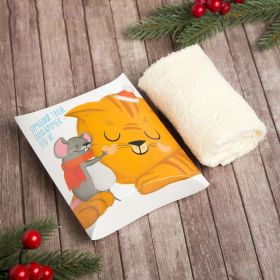 "Terry towel ""The best gift"" 30x30 cm, 100 cotton"