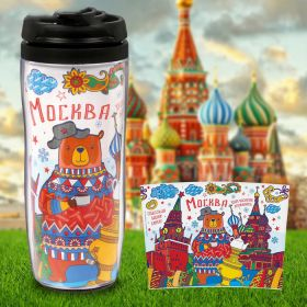 "Thermal Tumbler ""Moscow "", 350 ml"
