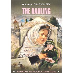 The Darling. Anton Chekhov