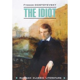 The Idiot. Fyodor Dostoevsky