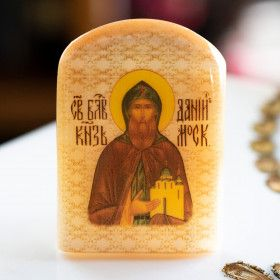 """Christian Orthodox Named Icon """"Daniel of Moscow"""""""