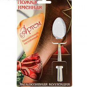 "Russian Gifs name ""Artem"" (""Артем"")"