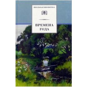 Книга Стихотворения и баллады/ДЛ Жуковский Василий Андреевич