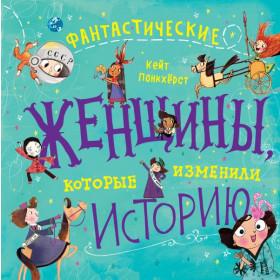 Eduard Uspensky. Dyadya Fedor, Pes i Kot / Эдуард Успенский. Дядя Федор, пес и кот