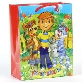 Детский подарочный пакет - Простоквашино | 26х32х14