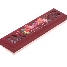 "Box under the bracelet with laser cutting ""Congratulations"", 4.5 x 20 x 2.2 cm"