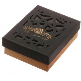 """Box under the set with laser cutting """"Just for you"""", 7 x 9 x 2.8 cm"""