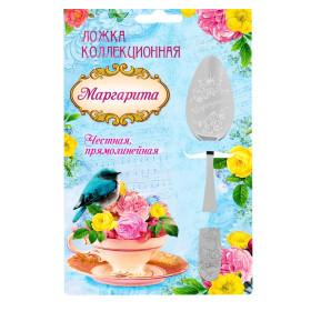 Russian names: Margarita - Spoon on a postcard