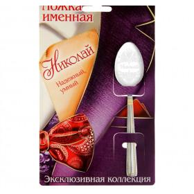 Russian male names: Nikolay - Spoon on a postcard