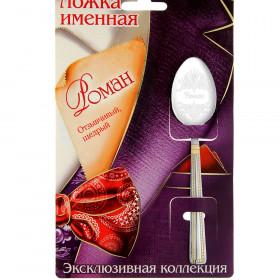 "Russian Gifs name ""Roman"" (""Роман"")"
