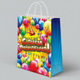 Gift bag «Happy Birthday»