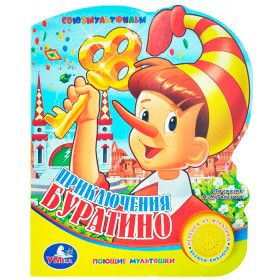 The Adventures of Pinocchio. Musical book