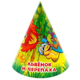 """Набор колпаков """"Львенок и Черепаха"""""""