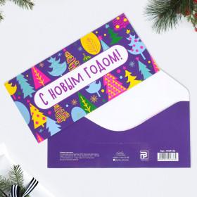 Gift Envelope Money and Card Holder
