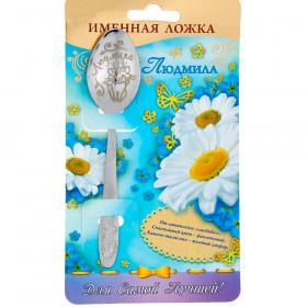 "Russian Gifs girl name ""Ludmila"" (""Людмила"")"