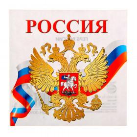 """Наклейка """"Россия"""""""