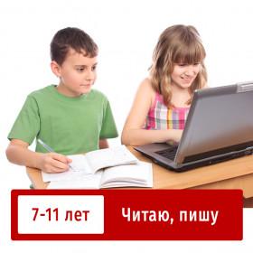 Говорю, читаю, пишу / speak, read, write in Russian