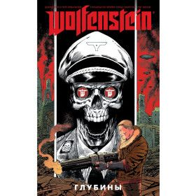 Уоттерс Дэн, Wolfenstein: Глубины