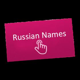 Russian names