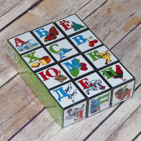 The set of cubes. Russian Alphabet cubes: learn Russian
