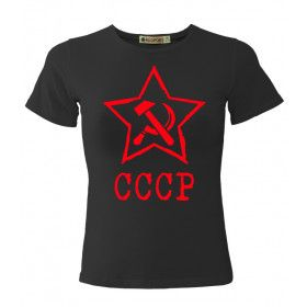 USSR women's T-shirt