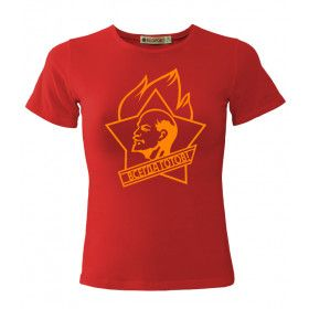 USSR t-shirt Always ready! / Футболкa CCCР Всегда готов!