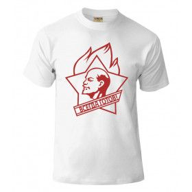 T-shirt USSR - Always ready!
