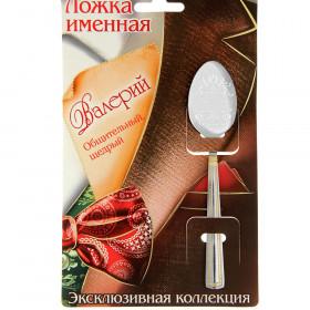 "Russian Gifs name ""Valeriy"" (""Валерий"")"