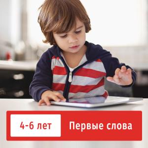 уроки русского языка в америке