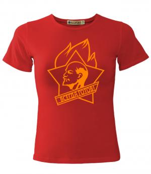 USSR t-shirt Always ready! / Футболкa CCCР Всегда готов!