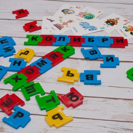 Board Game Russian Alphabet