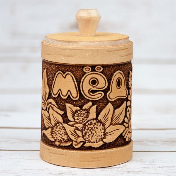 Birch Bark Tues Container Jar