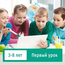 learn russian children