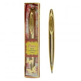 """Ручка в подарочной коробке """"Олеся"""""""
