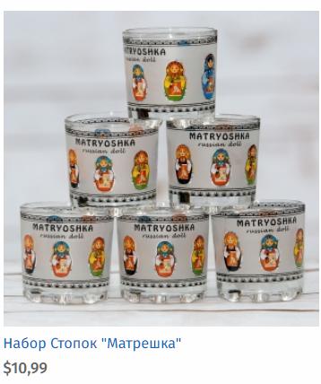 """Набор стопок """"Матрешка"""""""