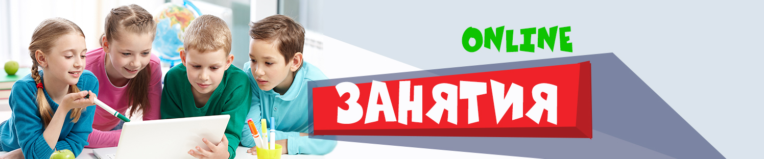 russian language lessons for kids